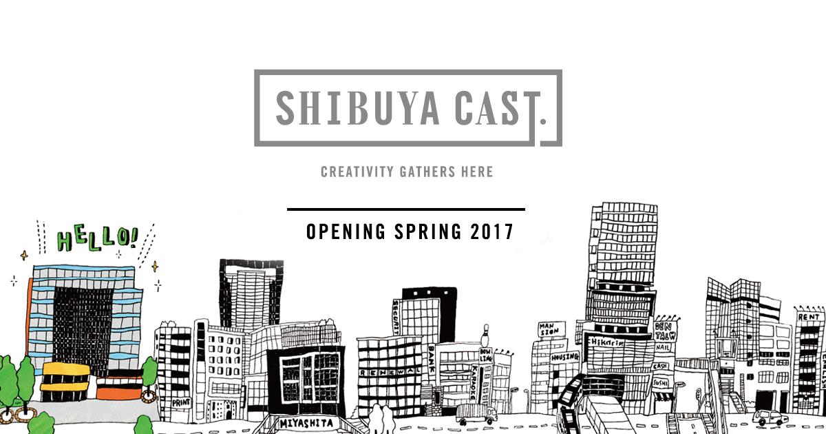 インタビュー|SHIBUYA CAST.「CAST People#10_渋谷 と ごみゼロマインドで繋がる人たち」